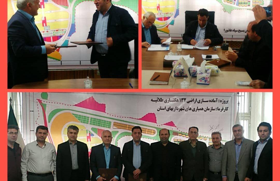 انعقاد قرارداد شهرداری مرند با سازمان همیاری استان